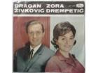 Dragan Zivkovic i Vera Drempetic  -  `Aj  Vojvodino