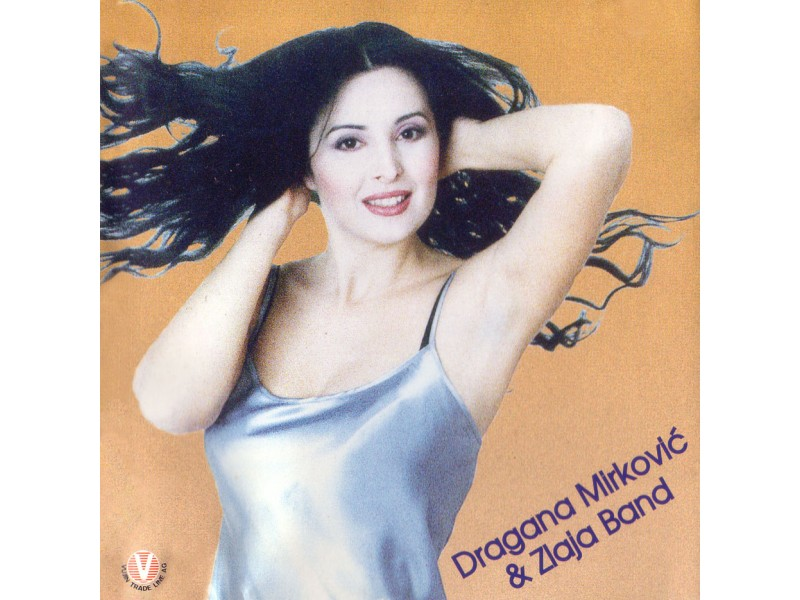 Dragana Mirković - Nema Promene