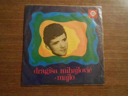 Dragiša Mihajlović - Kad Te Više Neće Biti