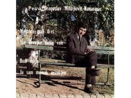 Dragoslav Mihajlović - Kanarinac - Mašinica Mali Dreš