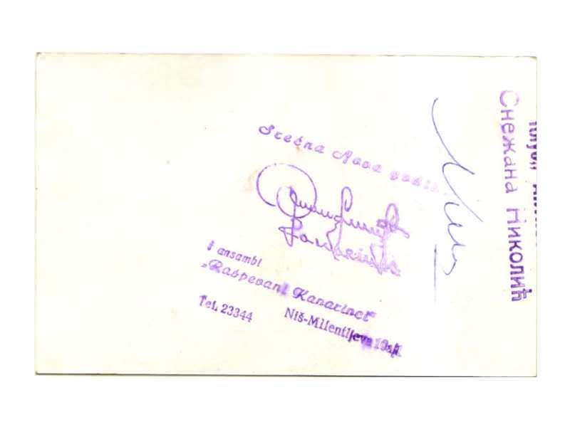 Dragoslav Mihajlović - autogram karta (Diskos)