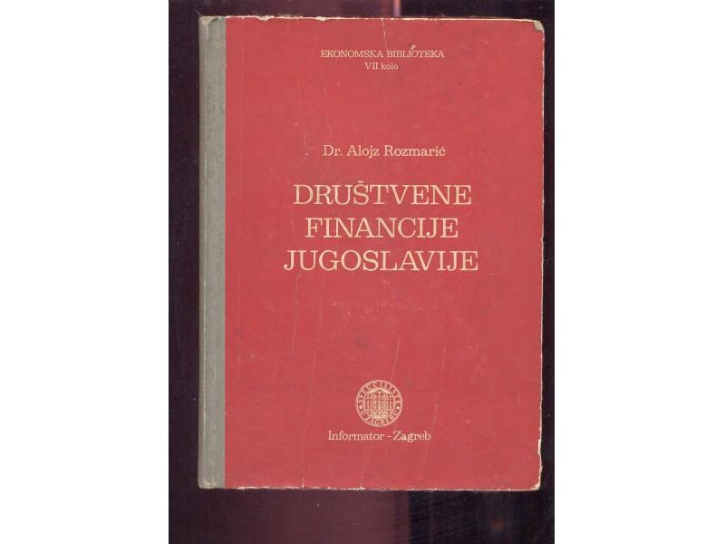 Društvene finansije Jugoslavije Alojz Rozmarić