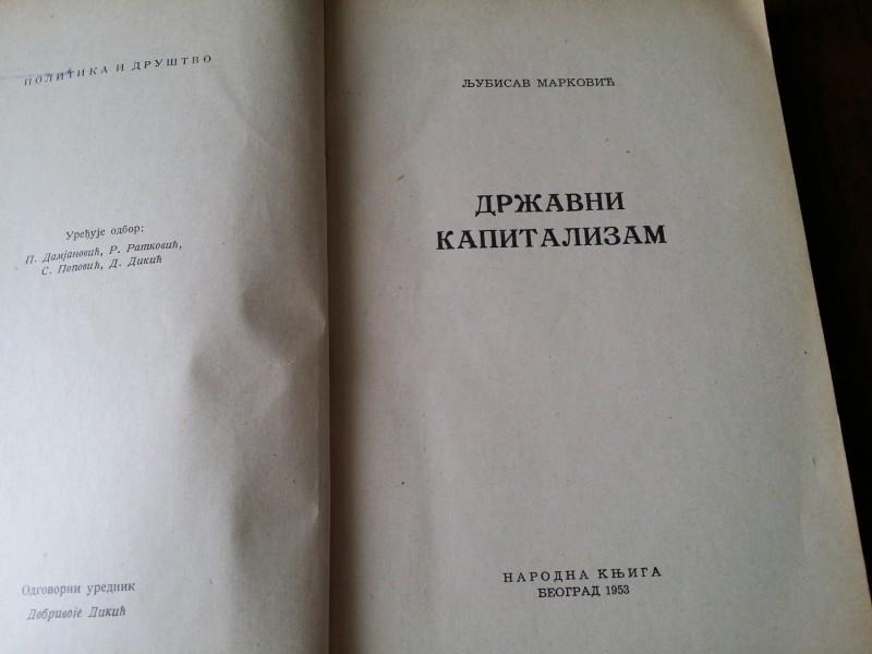 Državni kapitalizam - Ljubisav Marković