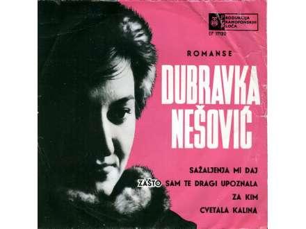 Dubravka Nešović - Sažaljenja Mi Daj