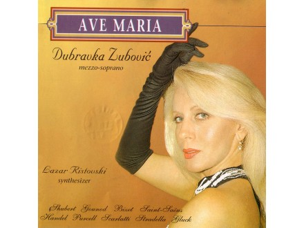 Dubravka Zubović - Dubravka Zubović - Ave Maria