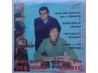 Duet Andjelka Mandic I Milan Babic - Sve od Sabca do Lo