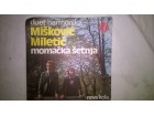 Duet Harmonika Mišković-Miletić* – Momačka Šetnja