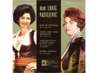 Duet Lukić - Vasiljević – Dođi Mi Dragane EP-SINGL