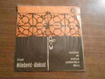 Duet Milošević-Aleksić - Večeras Mi Kapija Zaškripala Mala
