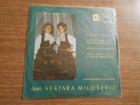 Duet Sestara Milošević, Orkestar Radeta Stojanovića - Višnja, Trešnja