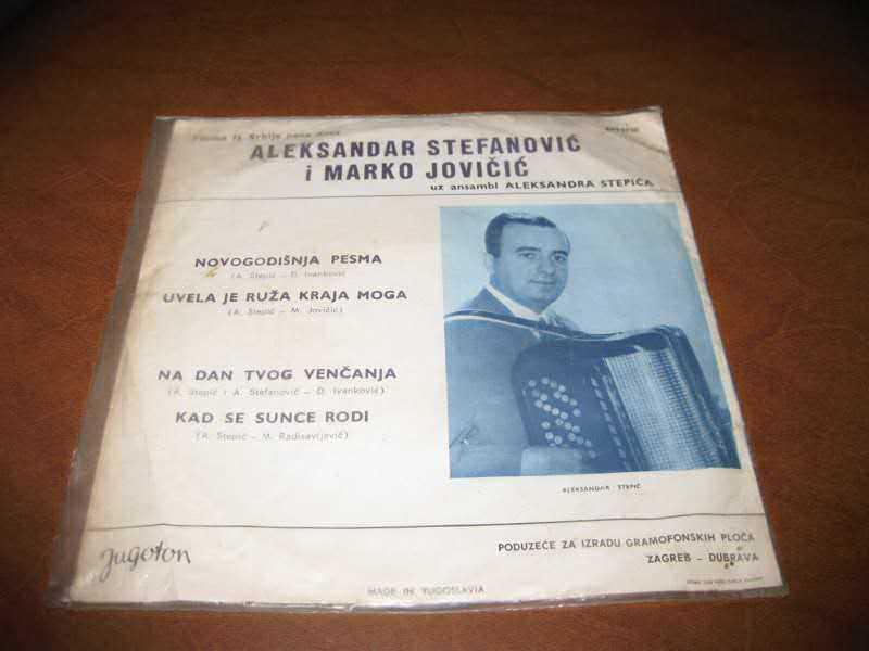 Duet Stefanović - Jovičić - Novogodišnja Pesma