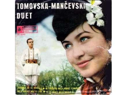 Duet Tomovska - Mančevski - Sobrale Mi Se Nabrale