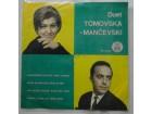DuetTomovska-Mancevski - Makedonsko devojce,kitka sa