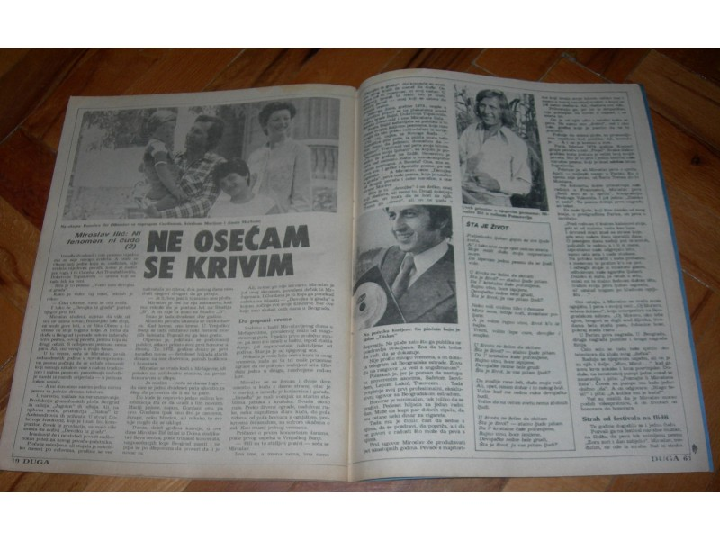 Duga br. 237, 1983. - Snežana Savić