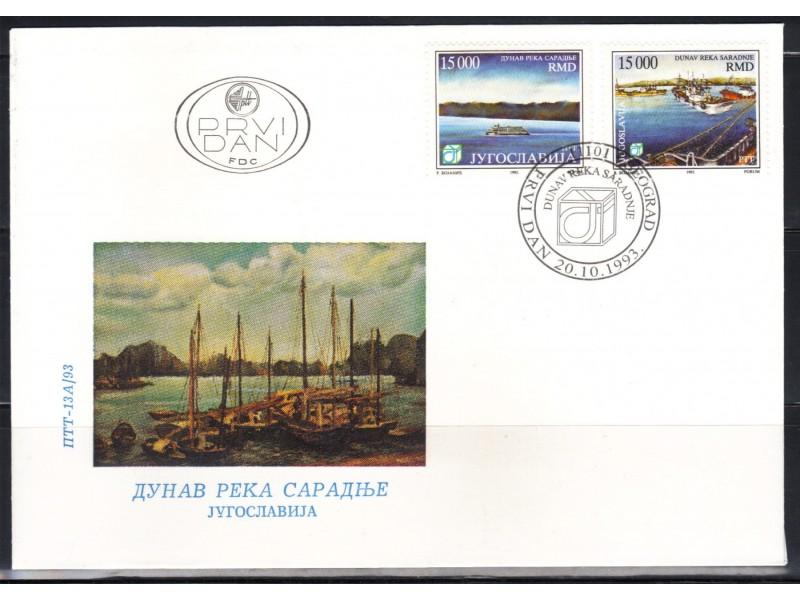 Dunav reka saradnje 1993.,FDC