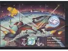 Dunav reka saradnje 1993.,blok,čisto
