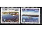 Dunav reka saradnje 1993.,čisto