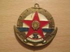 Dunavska flotila 1945-1980 Mađarska