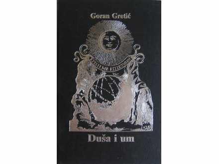 Dusa i um  Goran Gretic