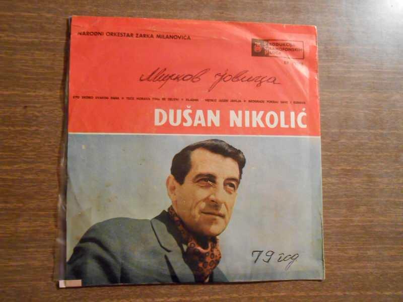 Dušan Nikolić - Eto Skoro Svakog Dana