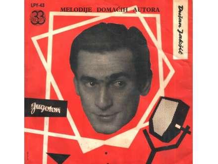 Duško Jakšić - Melodije Domaćih Autora