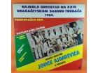 Duvački Orkestar Jovice Ajdarevića* –Najbolji Orkestar