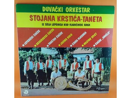 Duvački Orkestar Stojana Krstića - Taneta – Lepenički