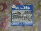 Duvacki orkestar Durmisa Sacipovica - Kola iz Srbije