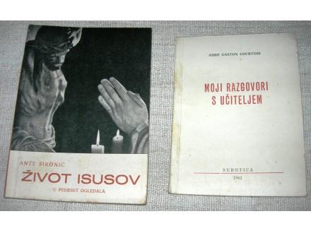 Dve duhovne knjige - Sironić/Courtois