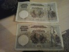Dve novcanice 100 dinara iz 1941 i 1000 din iz 1946 god