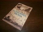 Dzevad Sabljakovic - Kako ubiti gospodina Frojda (novo)