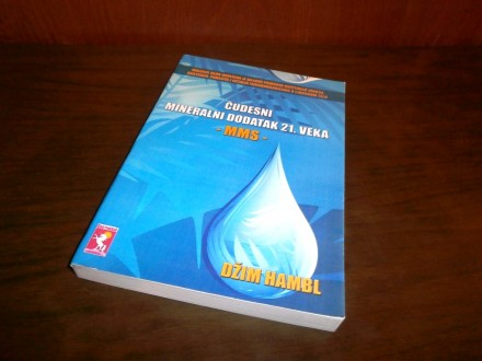 Dzim H. - Cudesni mineralni dodatak 21. veka-MMS