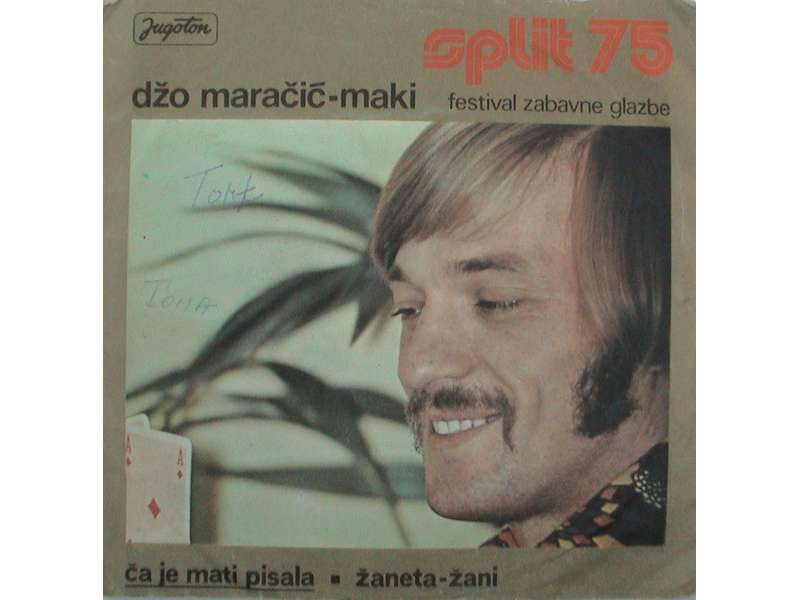 Džo Maračić - Ča Je Mati Pisala / Žaneta-Žani