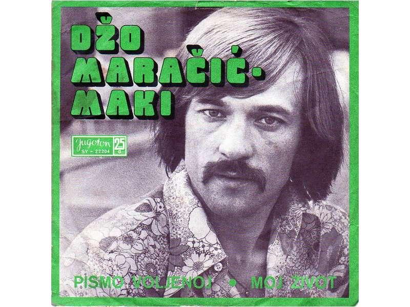 Džo Maračić - Pismo Voljenoj / Moj Život