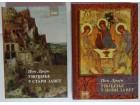 Džon Drejn - Uvođenje u Stari i Novi zavet (2 knjige)