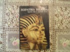 EGIPATSKA RELIGIJA