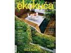 EKO KUĆA BROJ 15 - Magazin za eko arhitekturu i kulturu - Grupa autora
