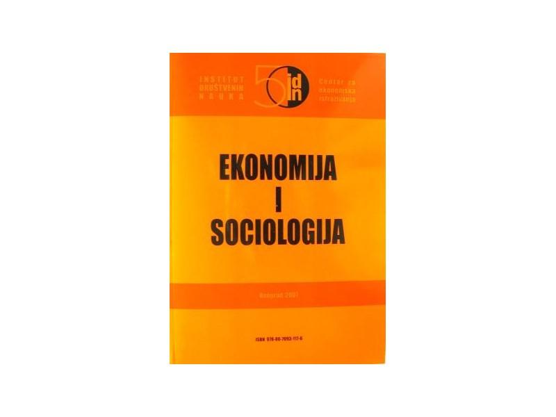 EKONOMIJA I SOCIOLOGIJA - grupa autora