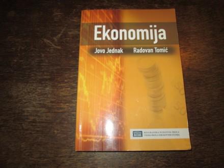 EKONOMIJA, JOVO JEDNAK  RADOVAN TOMIĆ
