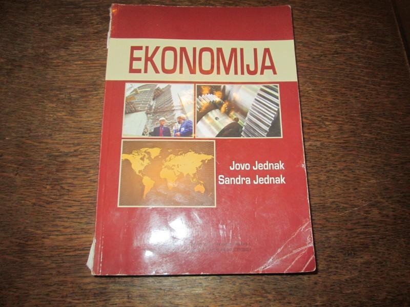 EKONOMIJA, JOVO JEDNAK SANDRA JEDNAK