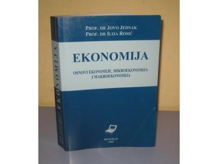 EKONOMIJA Jovo Jednak / Ilija Rosić