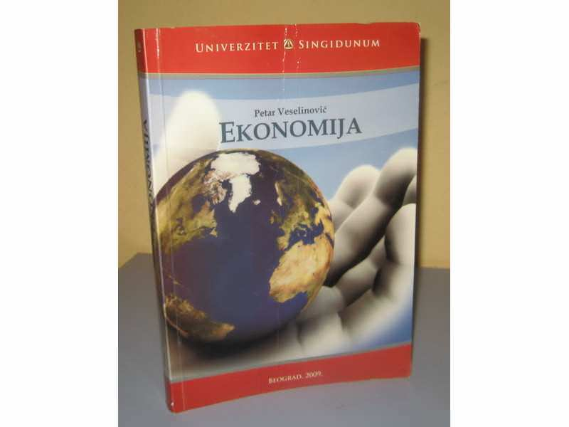 EKONOMIJA  Petar Veselinović Univerzitet Singidunum