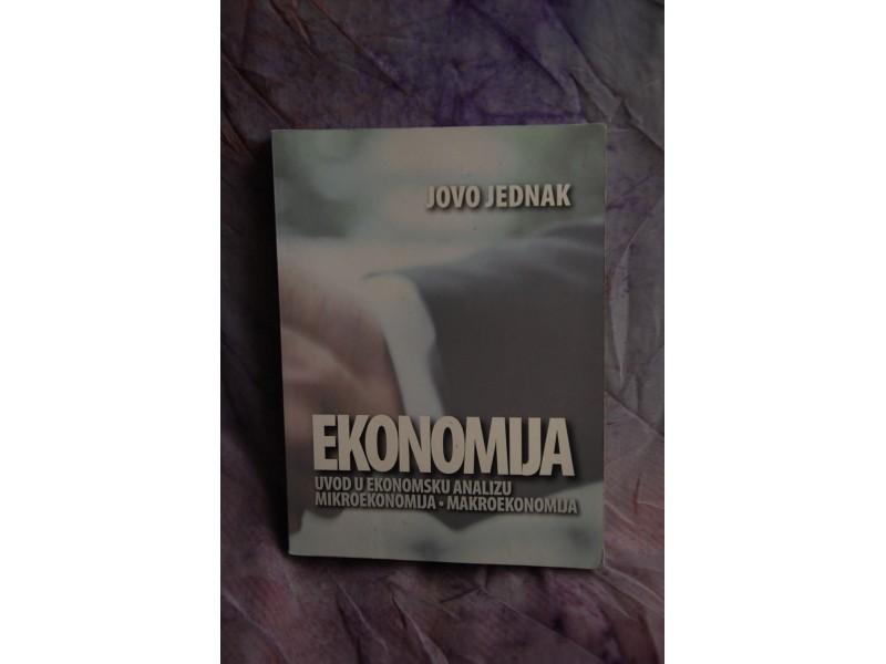 EKONOMIJA - UVOD U EKONOMSKU ANALIZU - Jovo Jednak