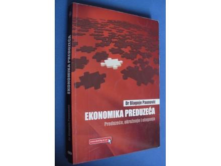 EKONOMIKA PREDUZECA - Dr. Blagoje Paunovic