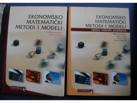 EKONOMSKO MATEMATICKI METODI I MODELI 1 - 2