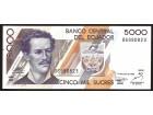 EKVADOR 5000 sukre (1999)  UNC