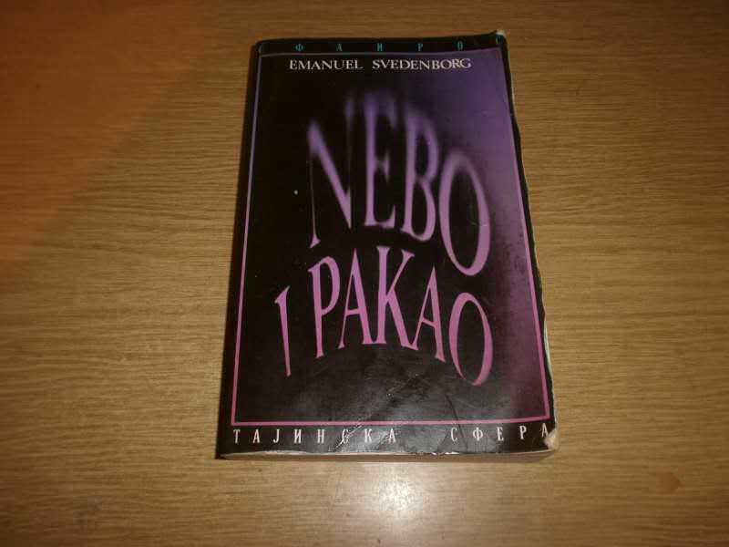 EMANUEL SVEDENBORG        NEBO I PAKAO