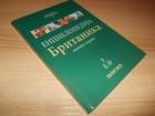 ENCIKLOPEDIJA BRITANIKA 3 /E-I/ (sažeto izdanje)