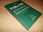ENCIKLOPEDIJA BRITANIKA 5 /L-M/ (sažeto izdanje)