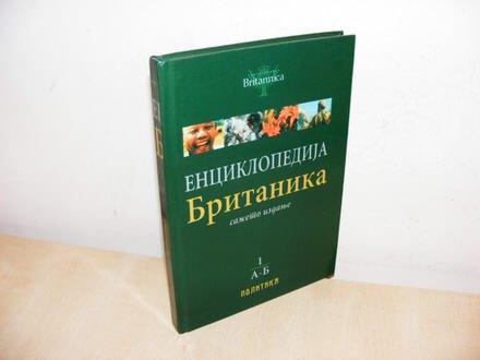 ENCIKLOPEDIJA BRITANIKA , knjiga 1  (besplatna dostava)